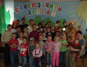 Наши дети! 4 июня состоялся праздник, посвященный Дню защиты детей.