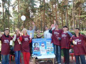 Общественно-политический вернисаж прошел 5 сентября в Челябинске «Город открытых сердец!»