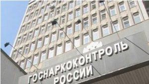 Правительство одобрило проект о лечении наркоманов по решению суда