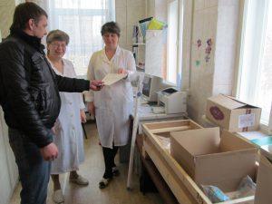 ДЕТИ — живущие с ВИЧ в Челябинской области
