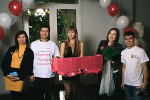 istochnik nadesgdyi chel fond student love aids
