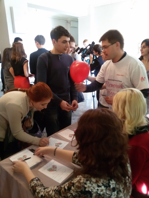 istochnik nadesgdyi  chel fond student love aids 2