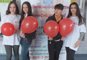 Спид колледж подростки Источник надежды вич Челябинск
