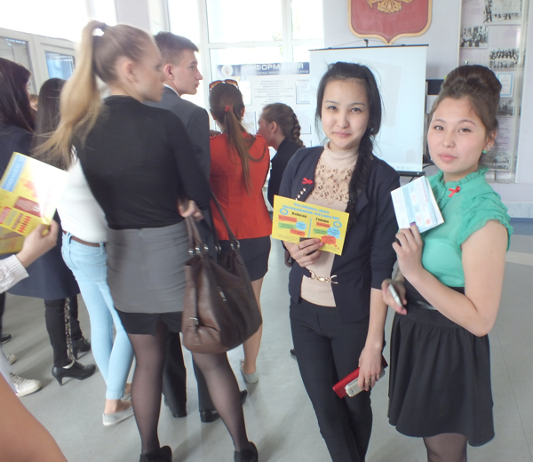 Спид колледж подростки Источник надежды вич Челябинск 3