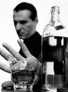 Кодировка от Алкоголизма и наркомании