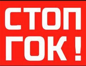 meriya-chelyabinska-potrebovala-ubrat-simvoliku-stop-gok-iz-avtoprobega-protiv-transportnogo-naloga 501