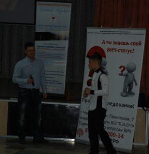В Снежинске прошел семинар-тренинг по теме: Твоё здоровье – твой успех