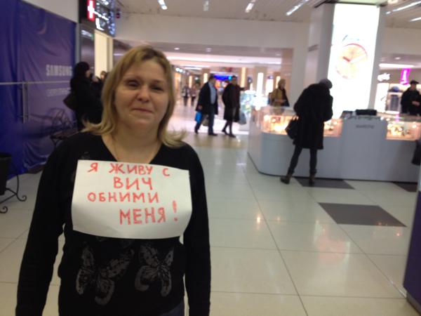 спид-вич-фонд-реабилитация-помощь-наркомания-челябинск-1 декабря-ева 2