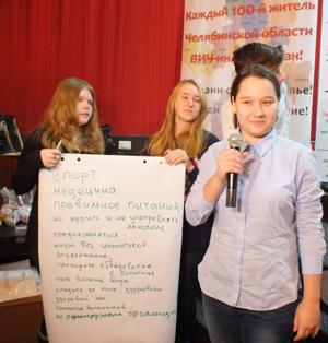 istochnik nadesgdyu chelybinsk rassia ladia deti profilactika spid vich