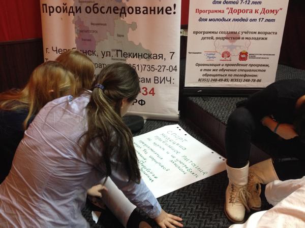 istochnik nadesgdyu chelybinsk rassia ladia deti profilactika spid vich 1