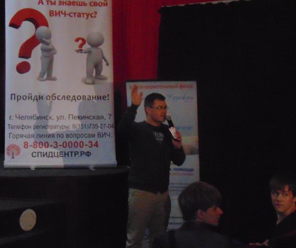 istochnik nadesgdyu chelybinsk rassia ladia deti profilactika spid vich 2