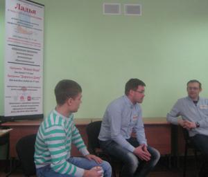 Тренинг с педагогами и социальными психологами прошел в Челябинске