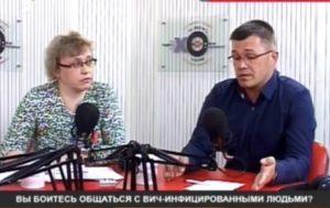 В преддверии всемирного дня памяти умерших от СПИДа,  в студии радиостанции Эхо Москвы