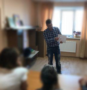 Профилактика среди особо уязвимых групп в Челябинске