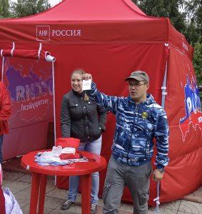 Экспресс тестирование на ВИЧ в Копейске.