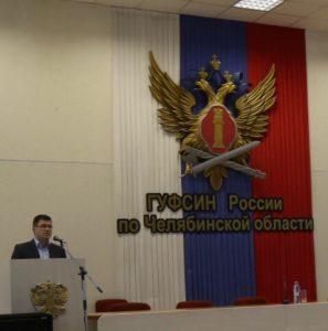 В главном управлении ГУФСИН обсуждали вопрос дискриминации в исправительных учреждениях.
