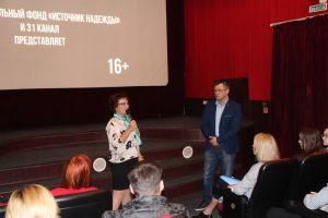 Впервые в Челябинске люди с положительным ВИЧ-статусом через документальный фильм рассказали о своей ситуации, своей жизни с болезнью