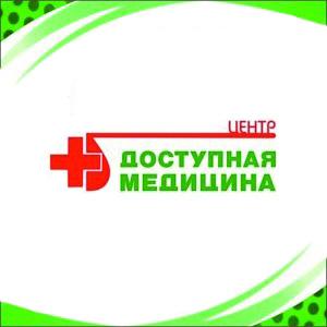 Центр Доступная медицина