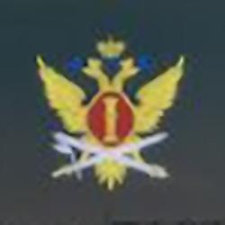 Общественный совет при ГУФСИН по Челябинской области
