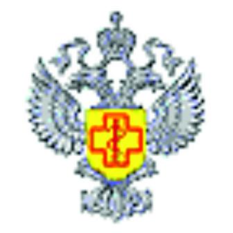 Управление Федеральной службы по надзору в сфере защиты прав потребителей и благополучия человека по Челябинской области