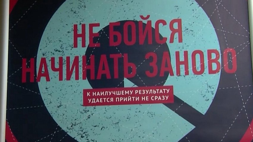 «Социальное бюро» открылось в Челябинске