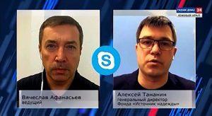 Алексей Тананин: «Волонтеры развозят терапию ВИЧ-инфицированным людям на дом»