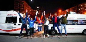 Тест на ВИЧ: Экспедиция 2020. Челябинск