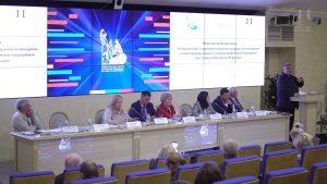 Конференция по теме ресоциализации осуждённых