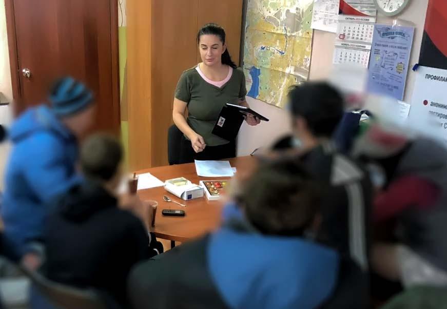 Первая группа взаимопомощи и поддержки ЛЖВ в Копейске