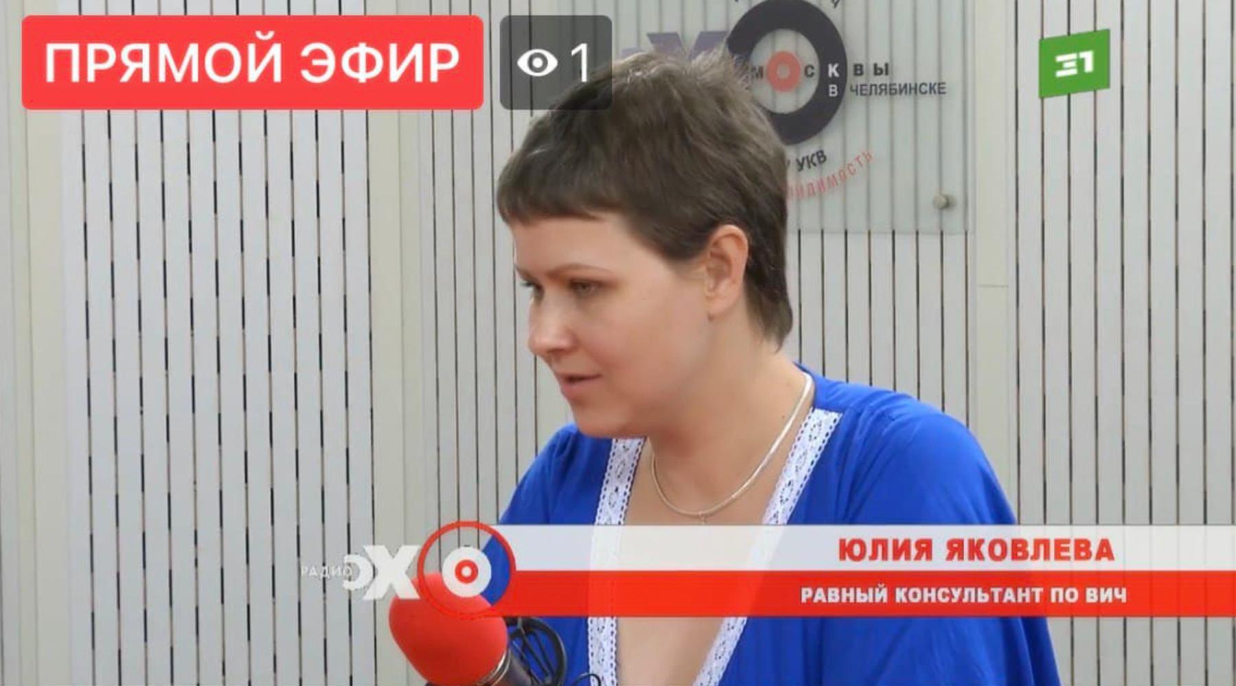 Интервью на ЭХО-Москвы