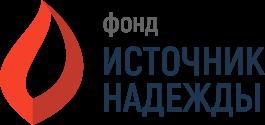 Логотип Благотворительного Фонда